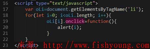 JS之经典for循环闭包问题解决方案3——块级变量