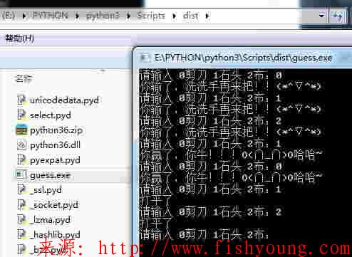 用cx_Freeze将.py文件打包成exe文件