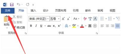 电脑中Word文档保存不了怎么办|解决电脑Word无法保存的方法